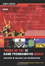 Andre LaMothe. Tricks of the 3D Game Programming Gurus-Advanced 3D Graphics and Rasterization