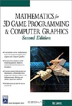 Eric Lengyel. Mathematics for 3D Game Programming and Computer Graphics, Second Edition